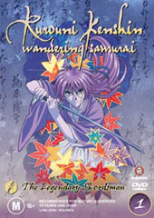 Rurouni Kenshin - V1 - The Legendary Swordsman on DVD