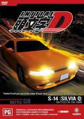 Initial D - Battle 08 - Battles In The Rain on DVD
