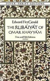 The Rubaiyat of Omar Khayyam by Edward Fitzgerald image