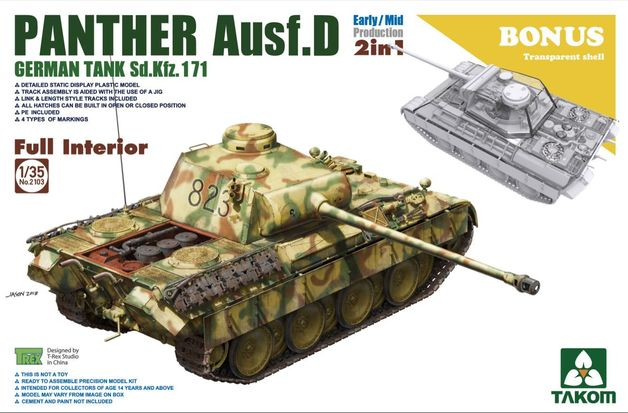 Takom 1/35 Panther AUSF.D W Inter- Early/Mid 2n1 - Scale Model