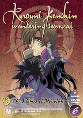 Rurouni Kenshin - V6 - The Flames on DVD