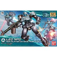 HGBD 1/144 Leo NPD - Model Kit