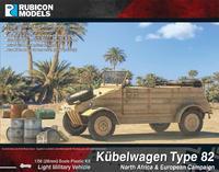 Rubicon 1/56 Kübelwagen Type 82