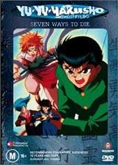 Yu Yu Hakusho: Ghost Files - Vol 06: Seven Ways To Die on DVD
