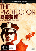 Protector, The (Hong Kong Legends) on DVD