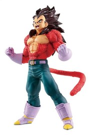 Dragon Ball GT: Super Saiyan 4 Vegeta – PVC Figure