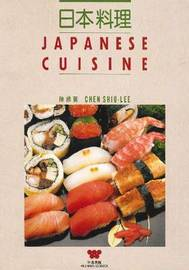 Japanese Cuisine by Chen Shiu-Lee image
