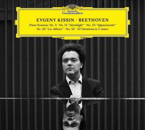 Beethoven (Live) by Evgeny Kissin image
