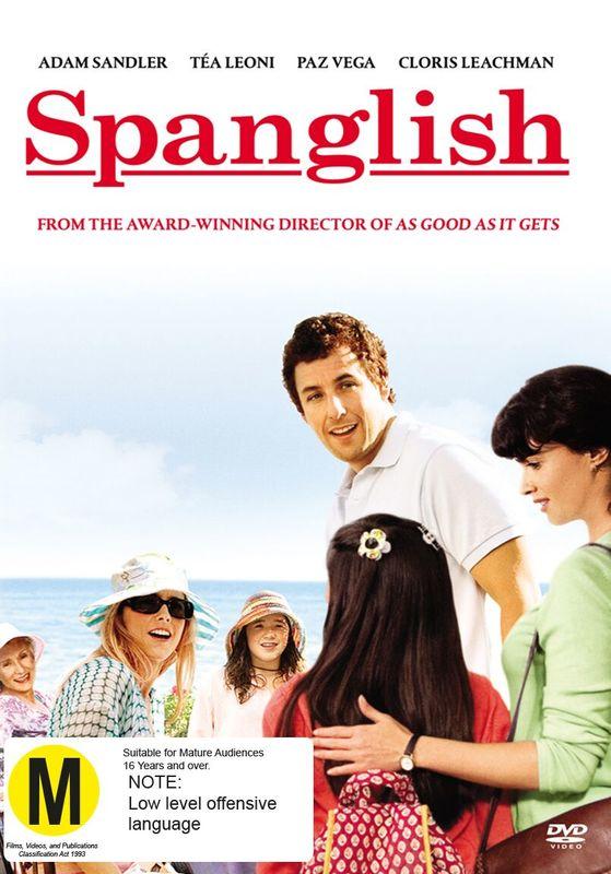 Spanglish on DVD