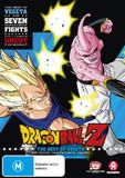 Dragon Ball Z: Best Of Vegeta on DVD