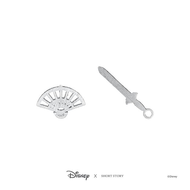 Short Story: Disney Earring Mulan Fan and Sword - Silver