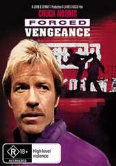 Forced Vengeance on DVD