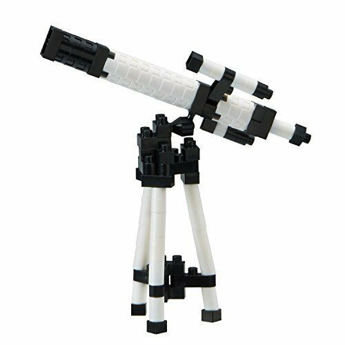 Nanoblock: Astrinomical Telescope