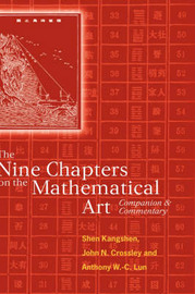 The Nine Chapters on the Mathematical Art