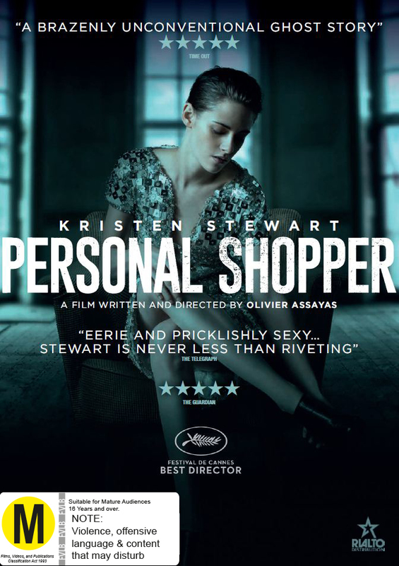 Personal Shopper on DVD