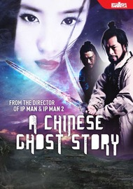 A Chinese Ghost Story on DVD