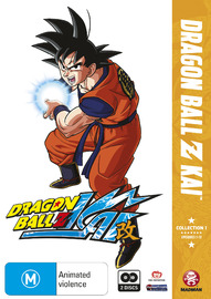 Dragon Ball Z - Kai Collection 1 (2 Disc Set) on DVD