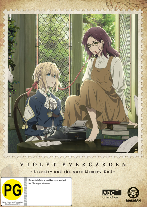 Violet Evergarden I: Eternity And The Auto Memory Doll on DVD