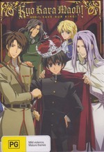 Kyo Kara Maoh! - God (?) save Our King! Season 1 Collection (Fatpack) on DVD
