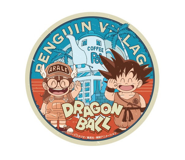 Dragon Ball Z: Travel Luggage Sticker - Penguin Village #8