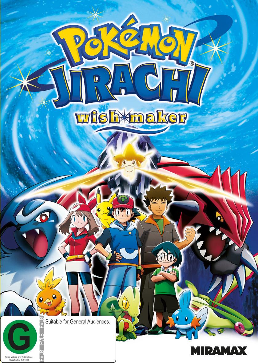 Pokemon Jirachi: Wish Maker on DVD image