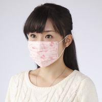 Sailor Moon: Fabric Face Mask Set - (3 Pack)