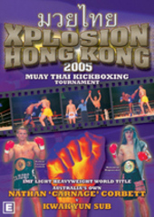 X-Plosion - Hong Kong 2005 on DVD