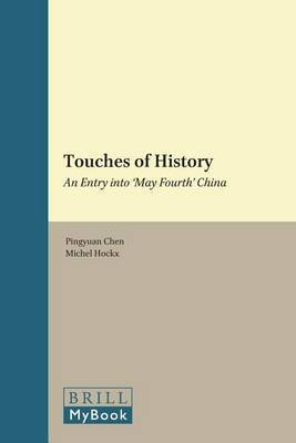 Touches of History by Chen Pingyuan image