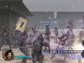 Samurai Warriors for Xbox image