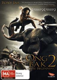 Ong Bak 2 on DVD