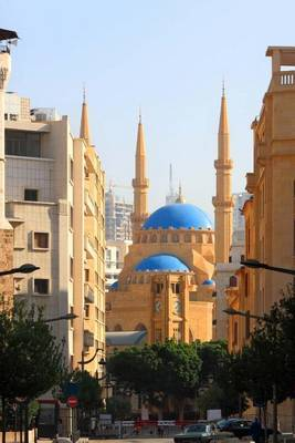 Al-Amine Mosque in Beirut Lebanon Journal by Cool Image