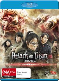 Attack On Titan: Hangeki No Noroshi on Blu-ray