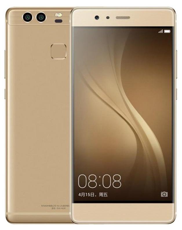Huawei P9 Prestige 32GB - Gold