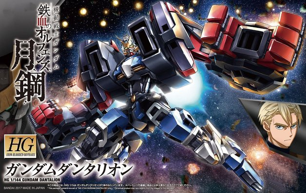 1/144 HG Gundam Dantalion - Model Kit