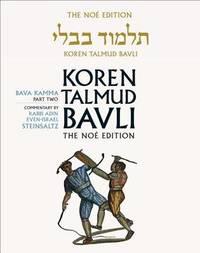 Koren Talmud Bavli: Vol. 24 by Adin Steinsaltz