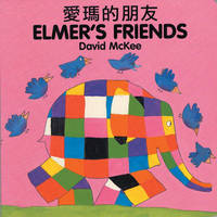 Elmer's Friends by David McKee image