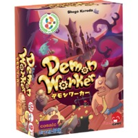 Demon Worker - Board Game