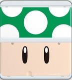 New Nintendo 3DS Cover Plates - No. 28 for Nintendo 3DS