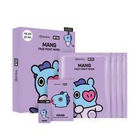 BTS BT21: Mang Face Point Mask Set (7 Piece)