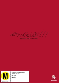 Evangelion: 1.11 You Are (not) Alone [Slipcase Edition] on  image