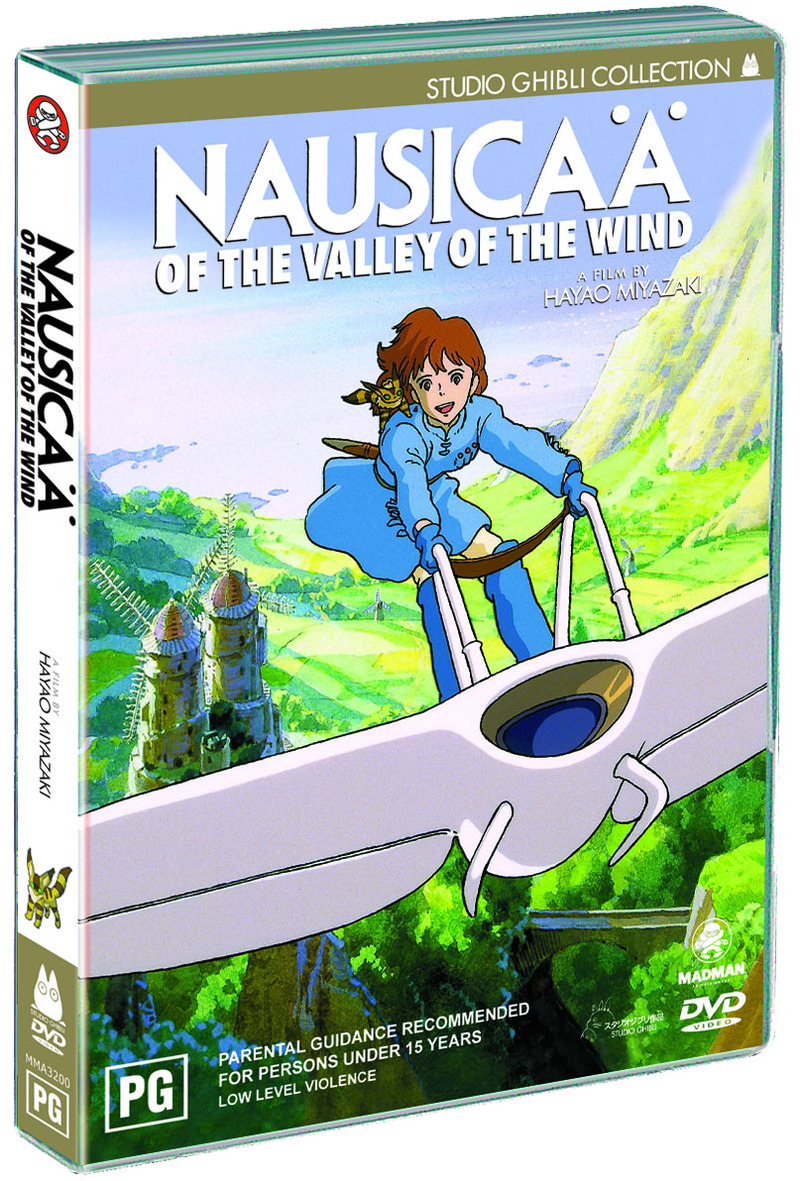 Nausicaa of the Valley of the Wind on DVD image
