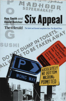 Six Appeal by Ken Smith