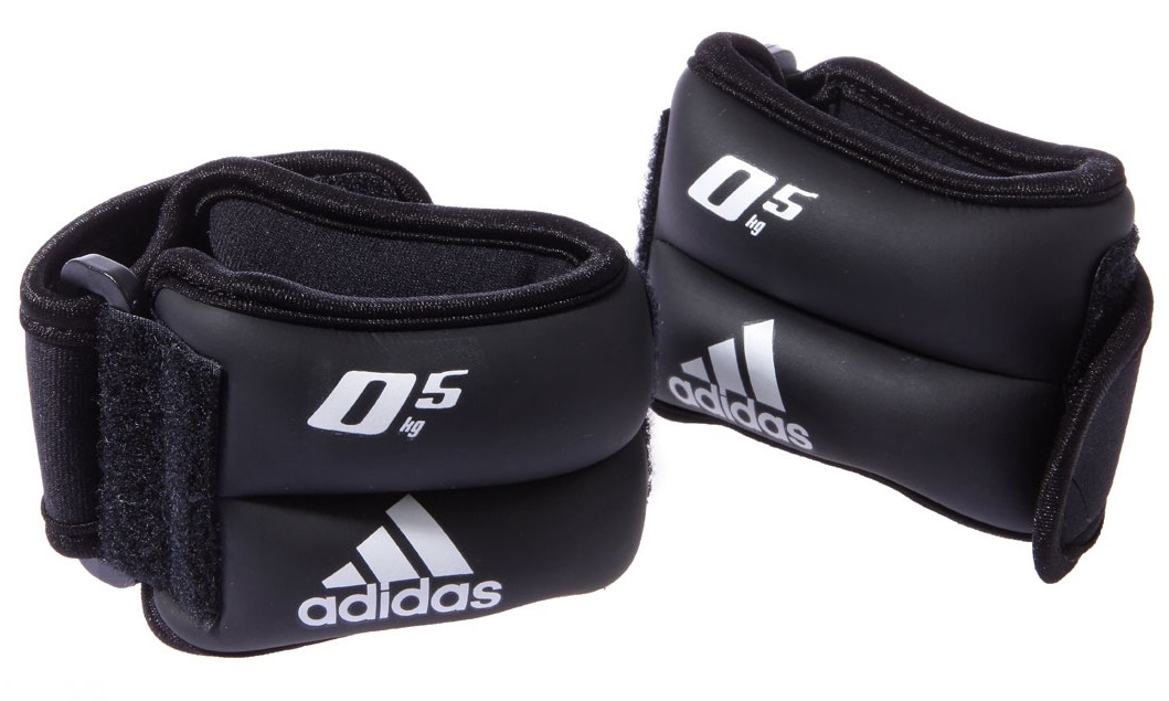 Adidas Ankle and Wrist Weights (2 x 0.5kg) image