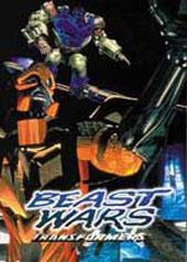 Beast Wars 1 (3rd Series) on DVD