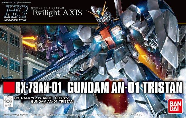 HGUC 1/144 RX-78AN-01 Gundam AN-01 Tristan - Model Kit
