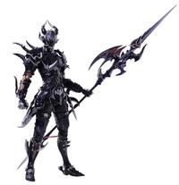 """Final Fantasy: Estinien - 7"""" Bring Arts Figure"""