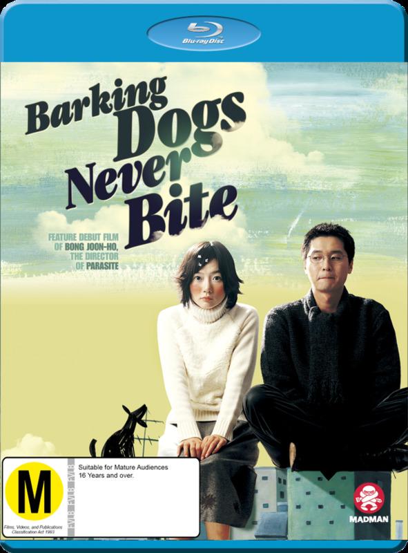 Barking Dogs Never Bite on Blu-ray