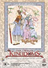 Twelve Kingdoms Vol 7 - Reflection on DVD