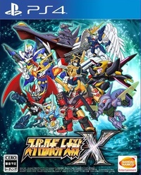 Super Robot Wars X for PS4