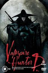 Vampire Hunter D - The Movie on DVD